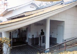 登米懐古館